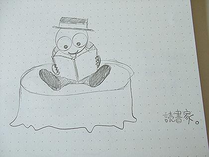 カメくんイラスト秋バージョン(ラフ)