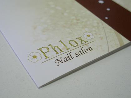 Phloxパンフレット04