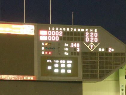 千葉マリンスタジアム カープ戦04