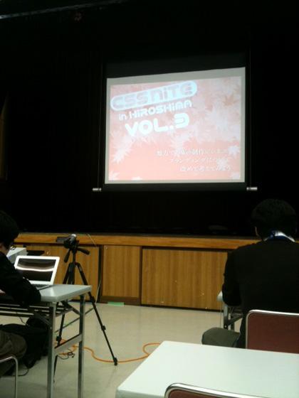 CSS Nite in HIROSHIMA01
