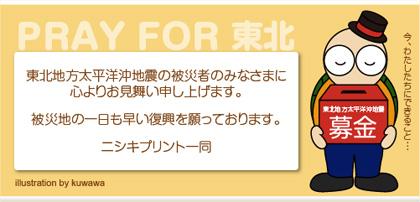 20110401カメくん03