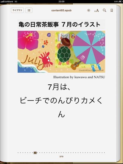 20110806-231248.jpg