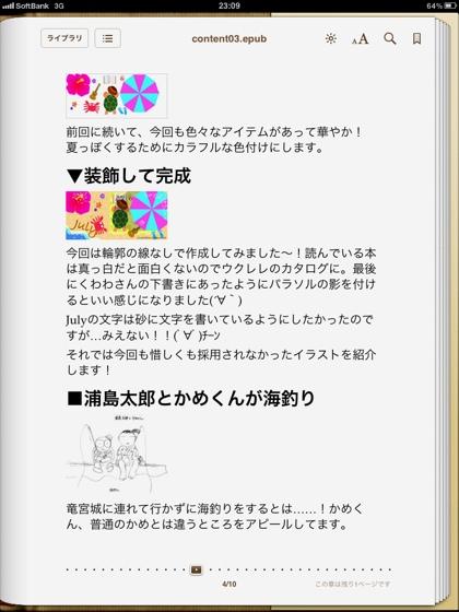 20110806-231317.jpg