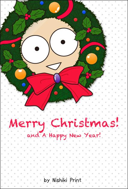 クリスマスカード風