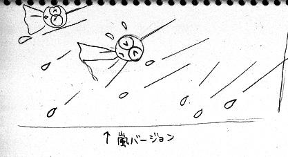 イラスト梅雨-嵐ver-