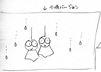 イラスト梅雨-小雨ver-