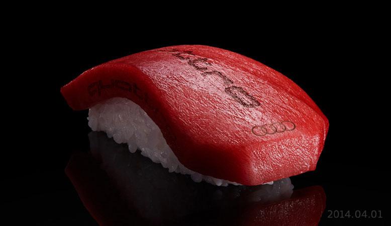 audi sushi