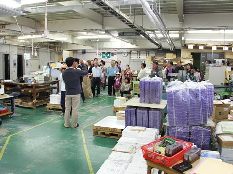 東広島工場見学