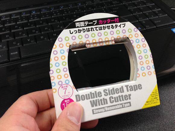 貼ってはがせる両面テープ