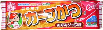 carpkatsu