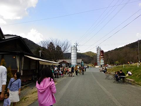上野原牧場カドーレ
