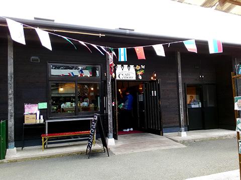 カドーレのカフェテリア