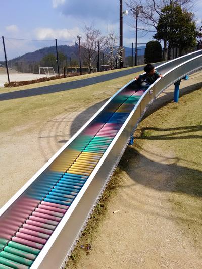 湖畔の里 福富 公園 ローラー滑り台