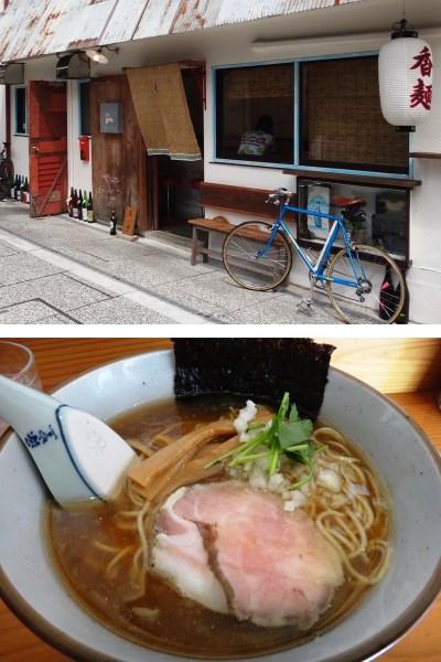 「拉麺またたび」低温調理のピンクがかった焼豚で、スープは鳥・豚・魚介使用です。