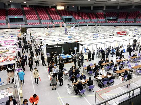 ビジネスマッチングイベント 信用金庫主催ひろしまビジネスフェア02