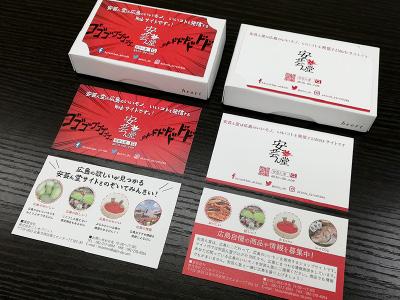 出展するブースの名刺、ショップカードを印刷します